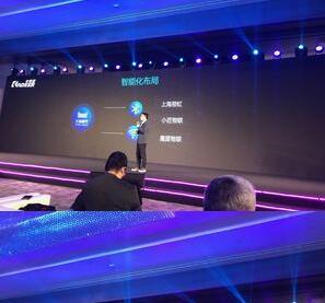 阿里巴巴人工智能实验室联合慈溪政府,助力家电产业智能化升级